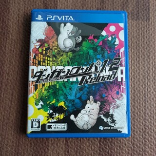PlayStation Vita - ダンガンロンパ1・2Reload Vita
