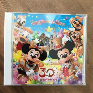 ディズニー(Disney)のHappiness Is Here【CD】(キッズ/ファミリー)