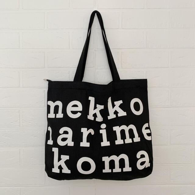 marimekko(マリメッコ)のマリメッコロゴ トート バッグ エコ レディース 北欧 キャンバス チャック 鞄 レディースのバッグ(トートバッグ)の商品写真