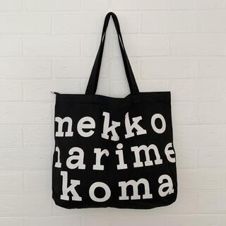 marimekko - マリメッコロゴ トート バッグ エコ レディース 北欧 キャンバス チャック 鞄