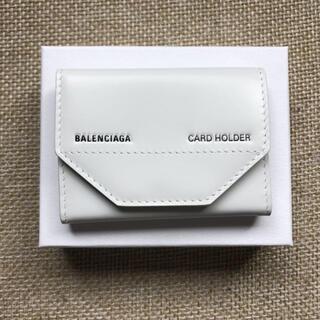 Balenciaga - 【新品未使用】BALENCIAGA バレンシアガ☆ロゴカードケース