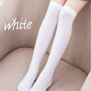 ニーハイ ソックス ホワイト 白 靴下 学生 コスプレ レディース プチプラ