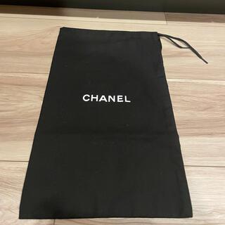 シャネル(CHANEL)のCHANEL 袋(ショップ袋)