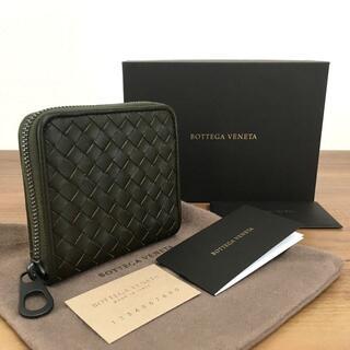 ボッテガヴェネタ(Bottega Veneta)の未使用品 BOTTEGA VENETA コンパクトウォレット カーキー 186(折り財布)