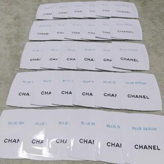 シャネル(CHANEL)のシャネル ブルーセラム プレセラム 美容液(美容液)