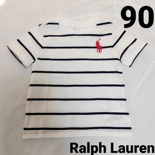 Ralph Lauren - ラルフローレン ベビー ビッグポニーTシャツ90新品ボーダー白ネイビー