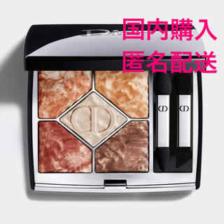 Dior -  新品 国内購入 ディオール サンク クルール クチュール 759 デューン