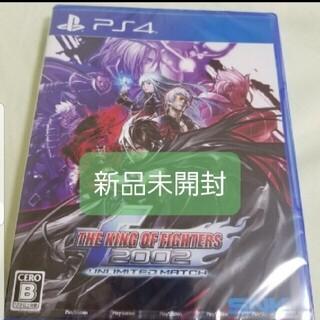 プレイステーション4(PlayStation4)のTHE KING OF FIGHTERS 2002 UNLIMITED MATC(家庭用ゲームソフト)