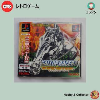 プレイステーション(PlayStation)のPS1ゲーム ギャロップレーサー3 SLPS-01981 ( #2562 )(家庭用ゲームソフト)