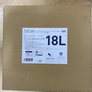 エーエヌエー(ゼンニッポンクウユ)(ANA(全日本空輸))のA2care 18L(日用品/生活雑貨)