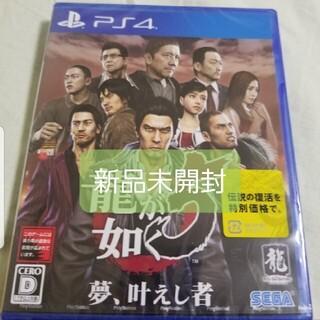 プレイステーション4(PlayStation4)の龍が如く5 夢、叶えし者 PS4(家庭用ゲームソフト)