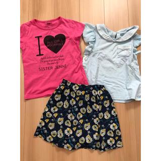 ジェニィ(JENNI)のジェニィ まとめ売り 140 JENNI(Tシャツ/カットソー)