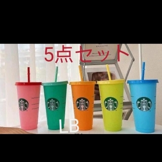 Starbucks Coffee - スターバックス カラーチェンジング リユーザブルカップ 5点セット
