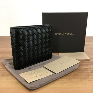 ボッテガヴェネタ(Bottega Veneta)の未使用品 BOTTEGA VENETA 二つ折り札入れ 299(折り財布)