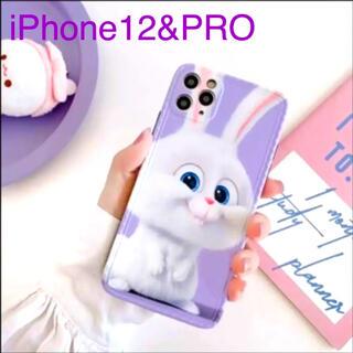 [匿名配送] スノーボールiPhone12&PRO用ケース