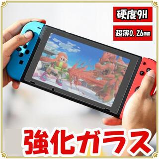 NintendoSwitch スイッチ 保護フィルム ガラスフィルム 9H 破損(その他)