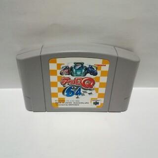 ニンテンドウ64(NINTENDO 64)のNINTENDO 64 チョロQ 64(家庭用ゲームソフト)