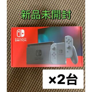 2台セット【新モデル】Nintendo Switch 本体 グレー スイッチ本体(家庭用ゲーム機本体)