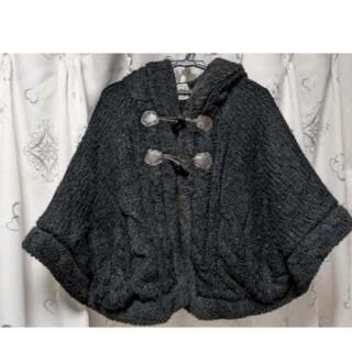 アクシーズファム(axes femme)の黒♥暖か♥柔らか&フワフワ♥メチャ可愛♥アクリル♥ポンチョ(ポンチョ)