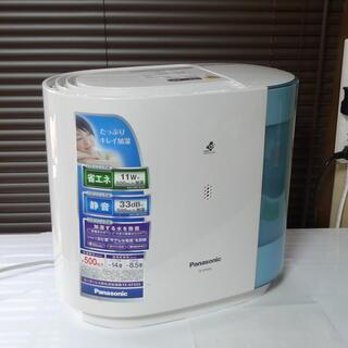 パナソニック(Panasonic)の気化式加湿器 パナソニック Panasonic FE-KFG05 感染症対策(加湿器/除湿機)