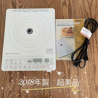 Amway - 2018年製 アムウェイ インダクションレンジ