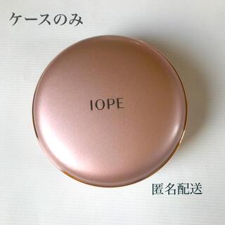 アイオペ(IOPE)のIOPE  エアクッションケース ローズゴールド(その他)