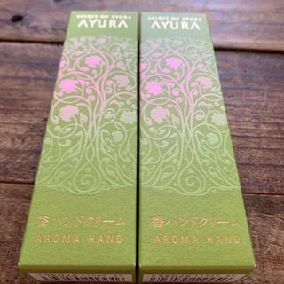 AYURA - スピリットオブアユーラ