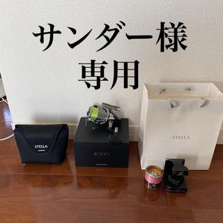 シマノ(SHIMANO)のシマノ 18ステラ4000(リール)