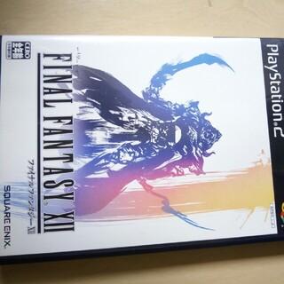 ファイナルファンタジー12(家庭用ゲームソフト)