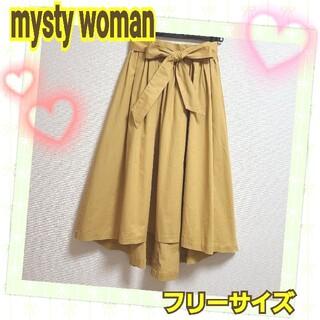 ミスティウーマン(mysty woman)の☆ mysty woman リボン付きヘムロングスカート フリーサイズ(ロングスカート)