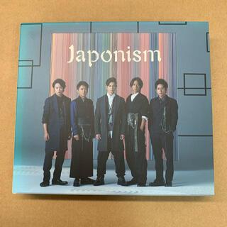 アラシ(嵐)のJaponism(初回限定盤)(ポップス/ロック(邦楽))