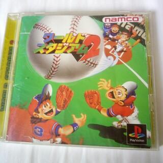 ワールドスタジアム2(家庭用ゲームソフト)