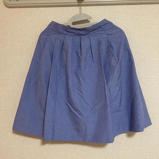 インデックス(INDEX)の水色スカート(ひざ丈スカート)