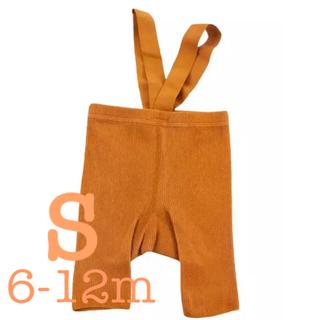 ZARA KIDS - ショート丈サスペンダー付きレギンス オレンジ シリーサイラス風