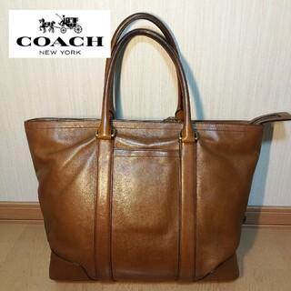 コーチ(COACH)のコーチ メトロポリタントート 210615(トートバッグ)
