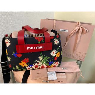 ミュウミュウ(miumiu)の極美品♡日本限定品 カナパトート フラワーブーケ 7月までの出品 (トートバッグ)