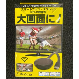 エレコム(ELECOM)のカシムラ ELECOM TVキャスト HDMI まとめ全て新品未開封 お得セット(映像用ケーブル)