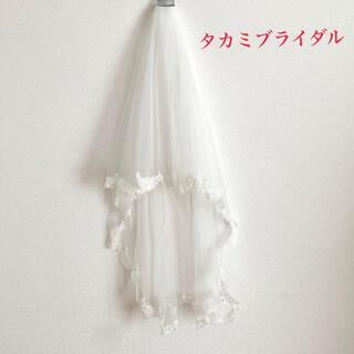 タカミ(TAKAMI)の【美品】タカミブライダル ウェディングベール ブライダルベール(ウェディングドレス)