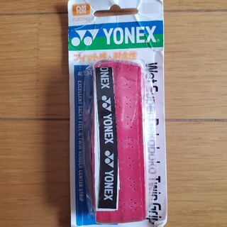 YONEX - ヨネックス グリップ 赤 デコボコ