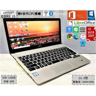 フジツウ(富士通)の☆美品☆Lifebook S936M i5/SSD/外付カメラ/オフィス(ノートPC)