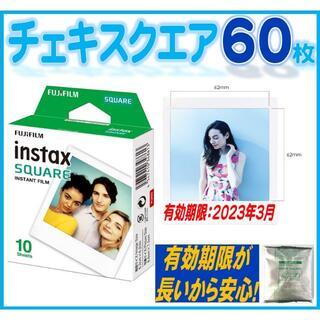 フジフイルム(富士フイルム)のチェキフィルムスクエア60枚23年3月期限新品外箱なしinstaxSQUARE(フィルムカメラ)