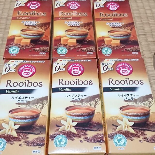 POMPADOUR(ポンパドール)のルイボスティー   キャラメル・バニラ6箱 食品/飲料/酒の飲料(茶)の商品写真