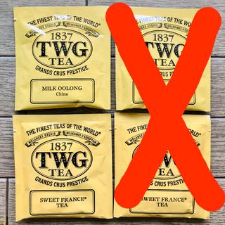 TWG 紅茶 ティーバッグ シンガポール(茶)