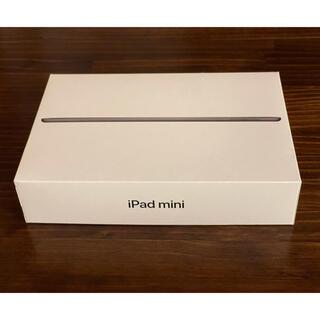 Apple - APPLE iPad mini5 第5世代 Wi-Fi 64GB スペースグレイ
