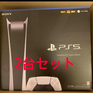 SONY - PlayStation 5 デジタル・エディション 2台セット