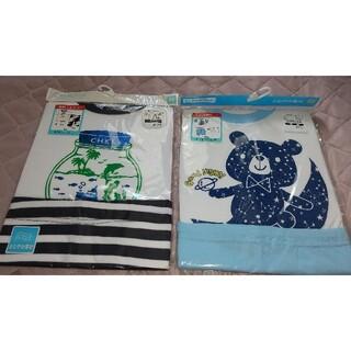 ニシマツヤ(西松屋)の新品 西松屋半袖パジャマ 2点セット 95センチ(パジャマ)