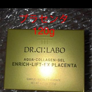 Dr.Ci Labo - ドクターシーラボ アクアコラーゲンゲル エンリッチ リフトEXプラセンタ120g