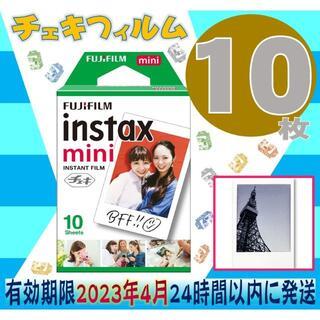 フジフイルム(富士フイルム)の限定特価instaxmini チェキフィルム 10枚 有効期限23年4月 新品(フィルムカメラ)