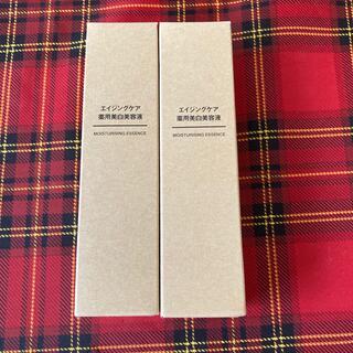 ムジルシリョウヒン(MUJI (無印良品))の新品✨無印良品✨大人気♡エイジングケア美白美容液✨二本セット(美容液)