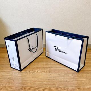 ロンハーマン(Ron Herman)のロンハーマン ショップ袋 2枚セット(ショップ袋)